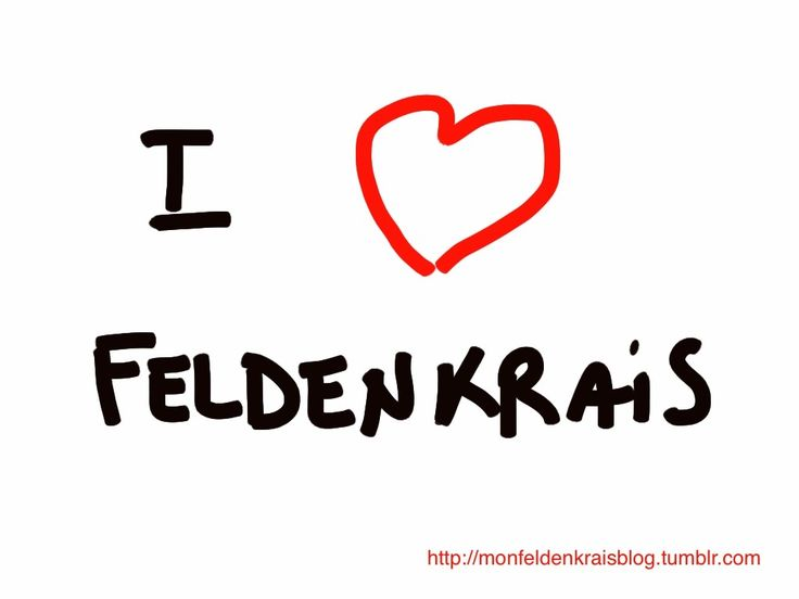Share if you love Feldenkrais too!