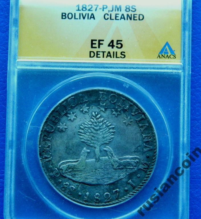 Боливия Боливар 8 реалов 1827 СЕРЕБРО EF 45 Bolivia 8 reals
