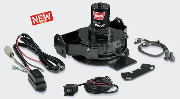 WARN ProVantage ATV Snow Plow Power Pivot / Pro Pivot