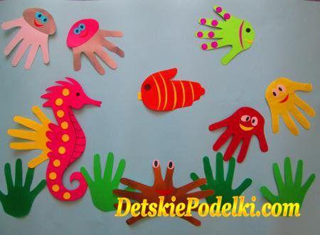 Аппликации из ладошек http://detskiepodelki.com/applikaciya/38-applikaciya-iz-ladoshek-morskie-obitateli.html
