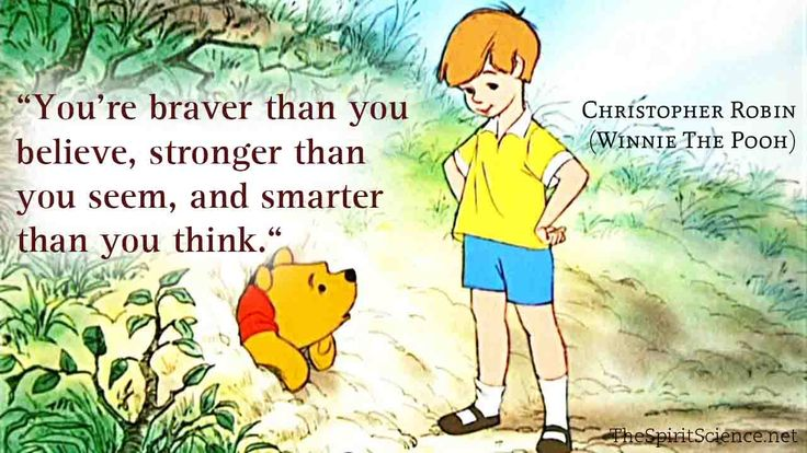 17 Best Ideas About Tao Of Pooh On Pinterest