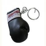 Boxing Keyring Black $1.40