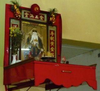 Ban Lee BKT - Taoist Altar in their 2nd shoplot