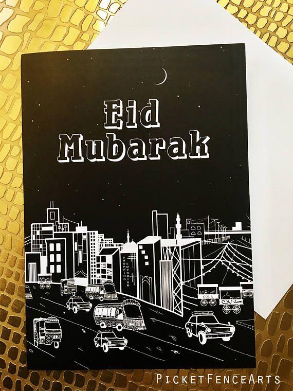 Eid Mubarak Greeting Card Eid Card Money holder Eidi Card