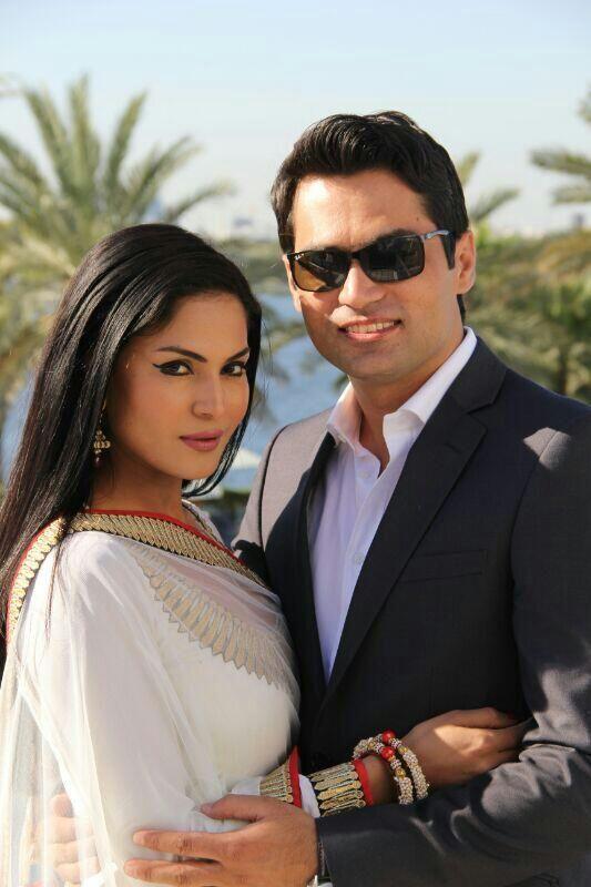 Veena Malik Wedding Pictures 9 Veena Malik Wedding Pictures