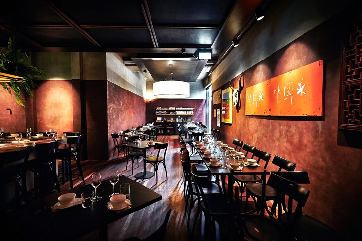Billy Kwong in Potts Point, NSW