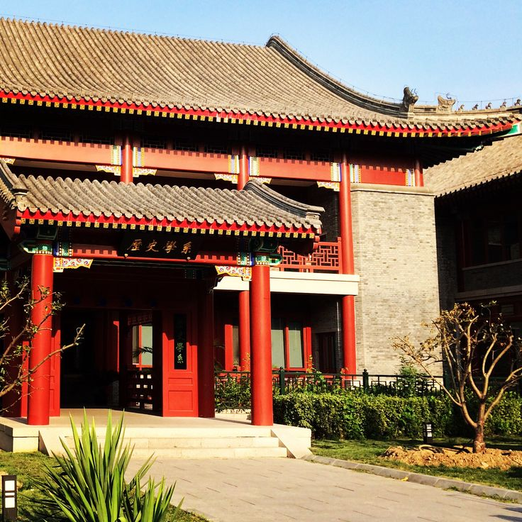 Peking University- history department