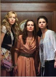 Monte Carlo Movie Fashion · Possessionista Celebrity Style