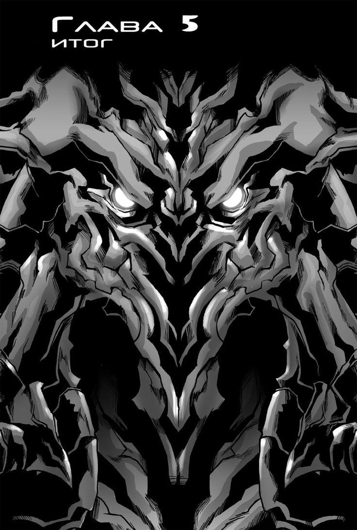 Даррунг - Магия, эзотерика, веды. : Академия Призраков