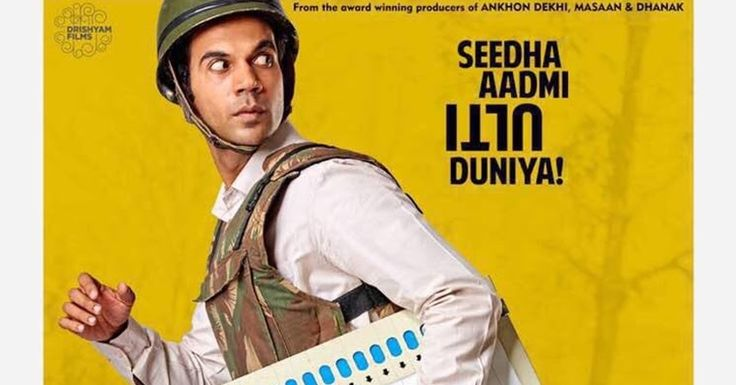Newton Movie Budget, Collection, Profit, Loss and Status Hit or Flop Report?. MT Wiki Providing Latest Bollywood film Newton box office collection with its cost Box office verdict (Hit or Flop), Record Breaking, Highest opening of 2017, Screen.