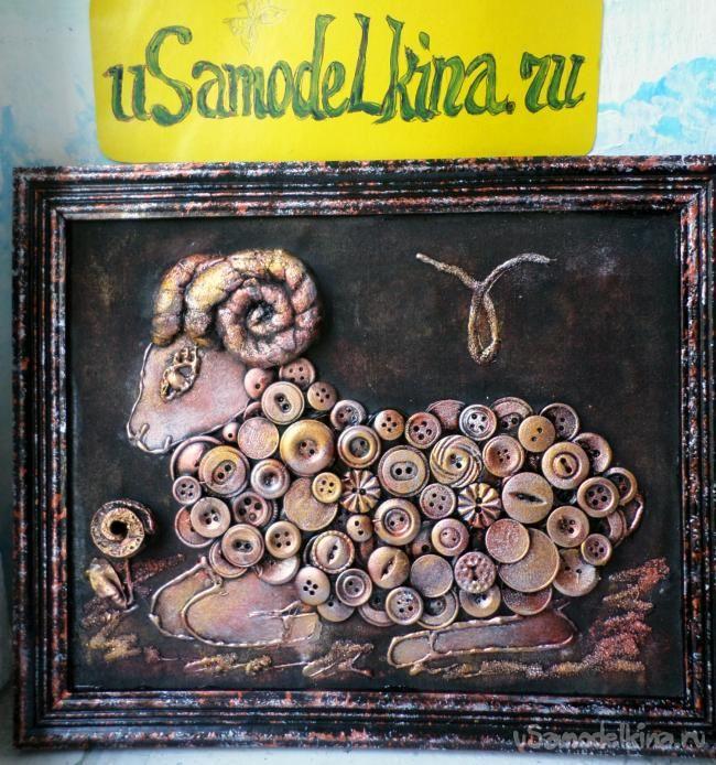 Картина «Овен» - подарок по знаку зодиака