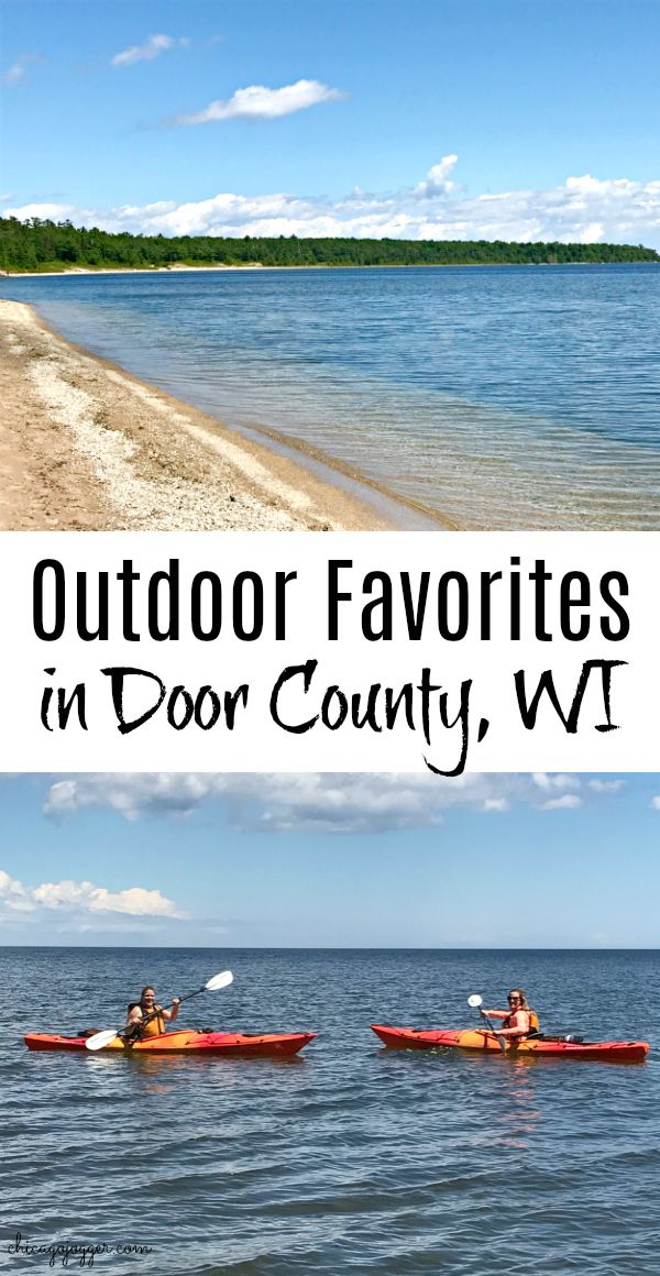Outdoor Favorites in Door County, WI - the best summer travel destination in the Midwest. | Chicago Jogger #Ad #LKEveryday @LorissasKitchen