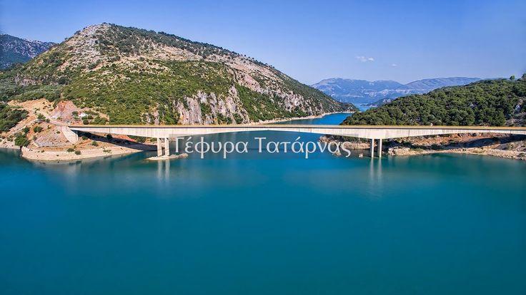 Γέφυρα Τατάρνας | Tatarna bridge