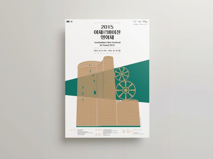 다음 @Behance 프로젝트 확인: \u201cAzerbaijan Film Festival in Seoul 2015\u201d https://www.behance.net/gallery/30755613/Azerbaijan-Film-Festival-in-Seoul-2015
