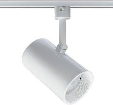 Best 25 juno lighting ideas on pinterest flexible track juno lighting group flat trac master flat back cylinder head back cylinder par trac track head aloadofball Image collections