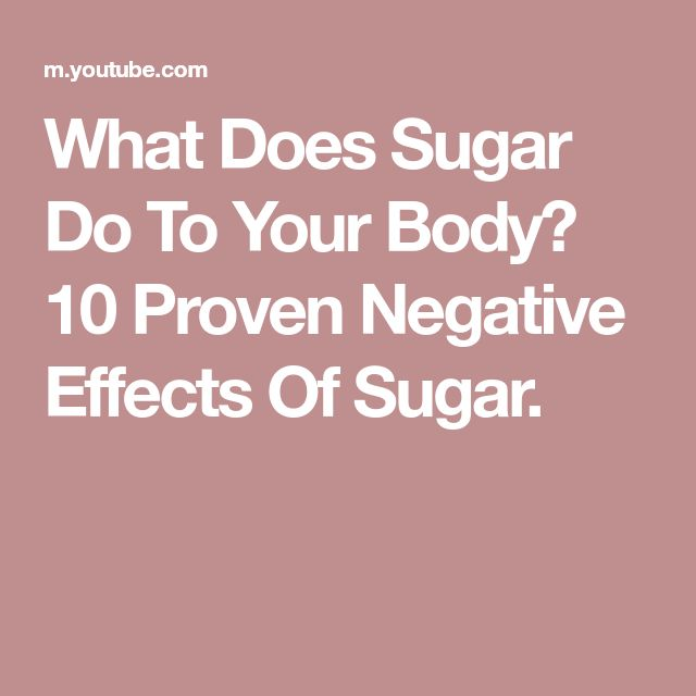 the negative effects of sugar Fructose—the sugar that naturally occurs in fruit and is a component, with glucose, of high fructose corn syrup (hfcs) and table sugar—lights up the brain's reward center, says pediatric.