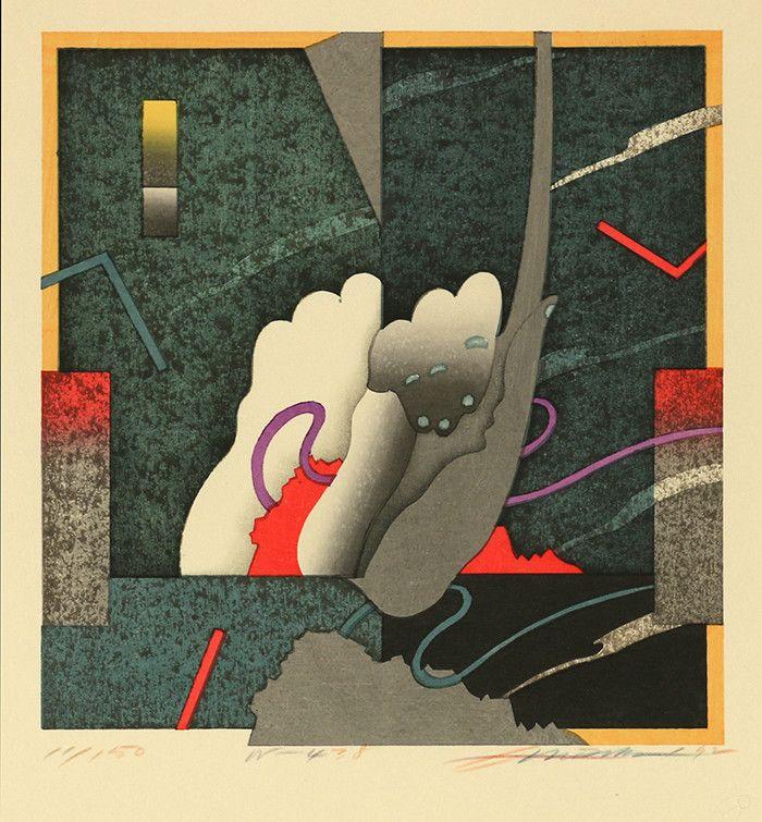 azumagallery | Akira Kurosaki
