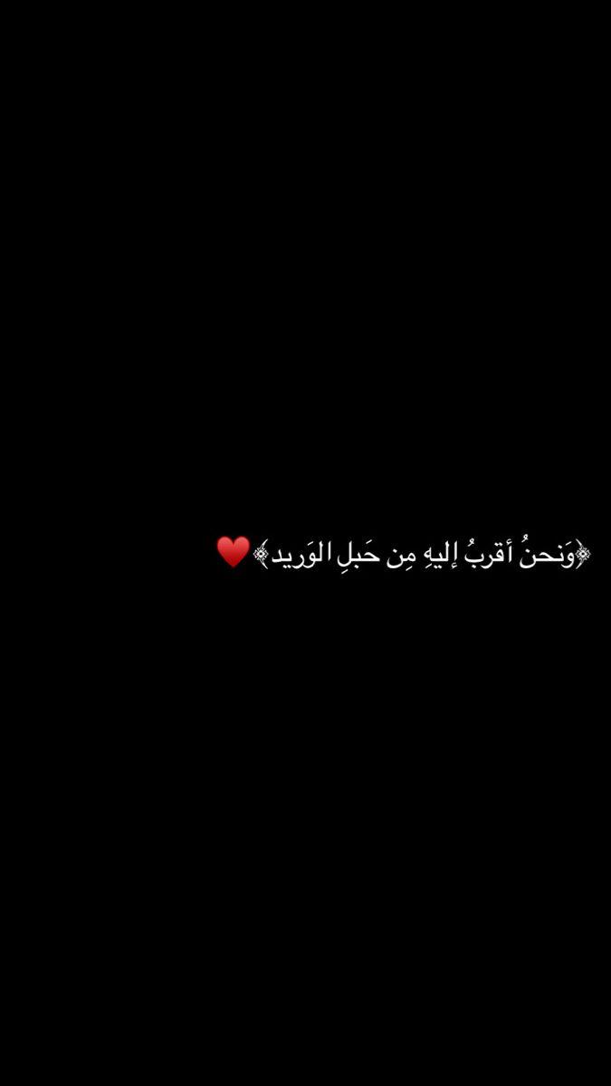 اقتباسات رمزيات كتاب كتابات تصاميم تصميم اغاني ع Beautiful Arabic Words Short Quotes Love Funny Arabic Quotes