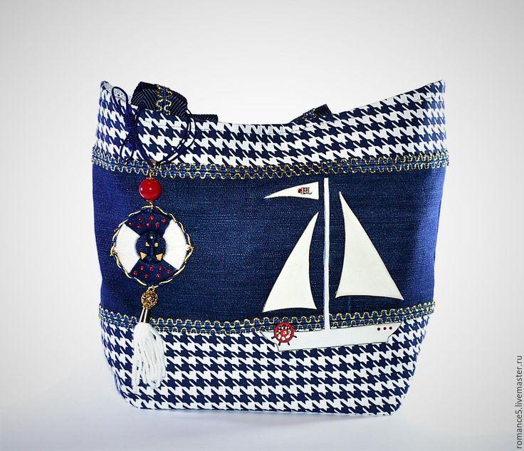 """Купить Текстильная пляжная сумка """"Морское путешествие"""" - комбинированный, сумка женская, сумка на плечо"""