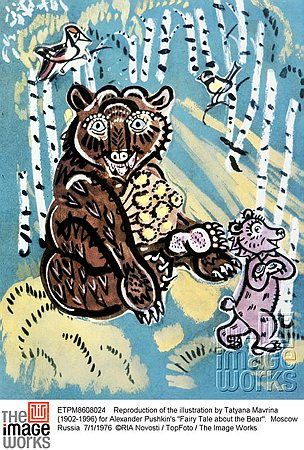 """Reproduction of the illustration by Tatyana Mavrina (1902-1996) for Alexander Pushkin's """"Fairy Tale about the Bear"""". Moscow Russia 7/1/1976"""