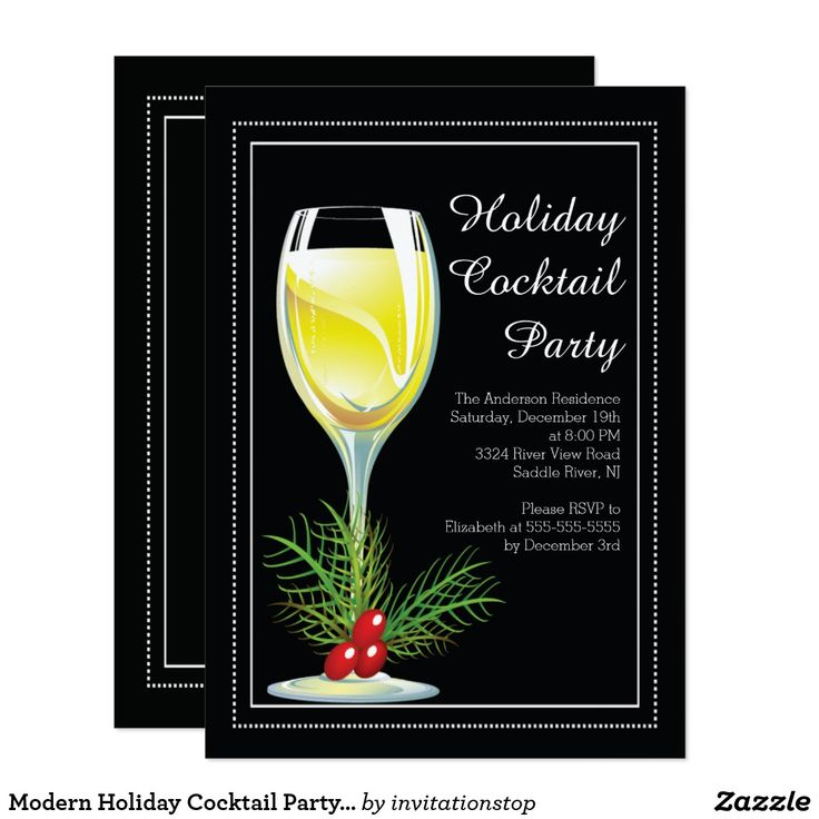 Modern Holiday Cocktail Party Invitation
