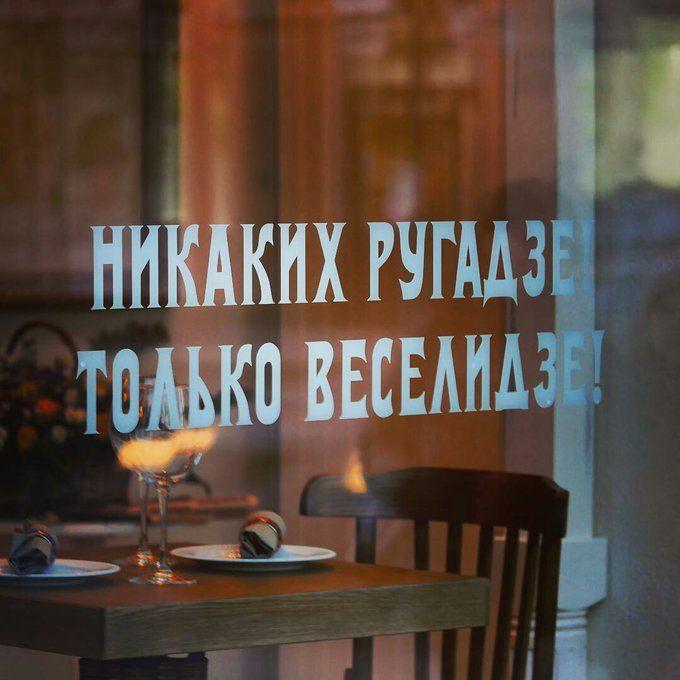 действительно, кафе юмор картинки тому для