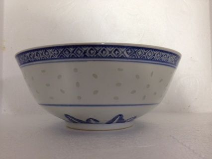 9 inch rice patterned bowl, this bowl is mircowave safe