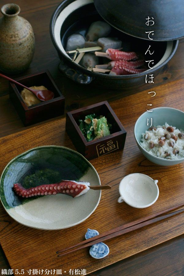 玄釉土鍋・吉井史郎