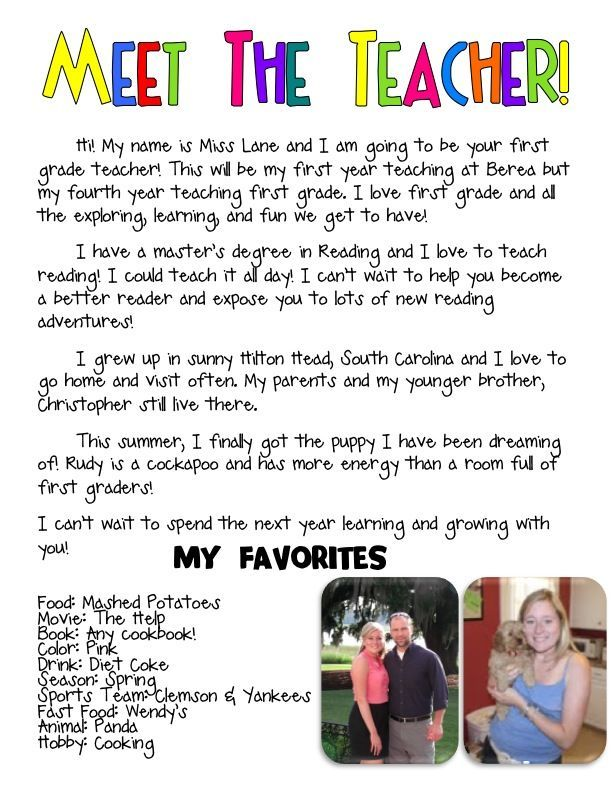 This is an example of a bio sheet the teacher can fill out about herself to share with students and parents. I think it is important that students know different things about their teacher in order to connect with them. 0642