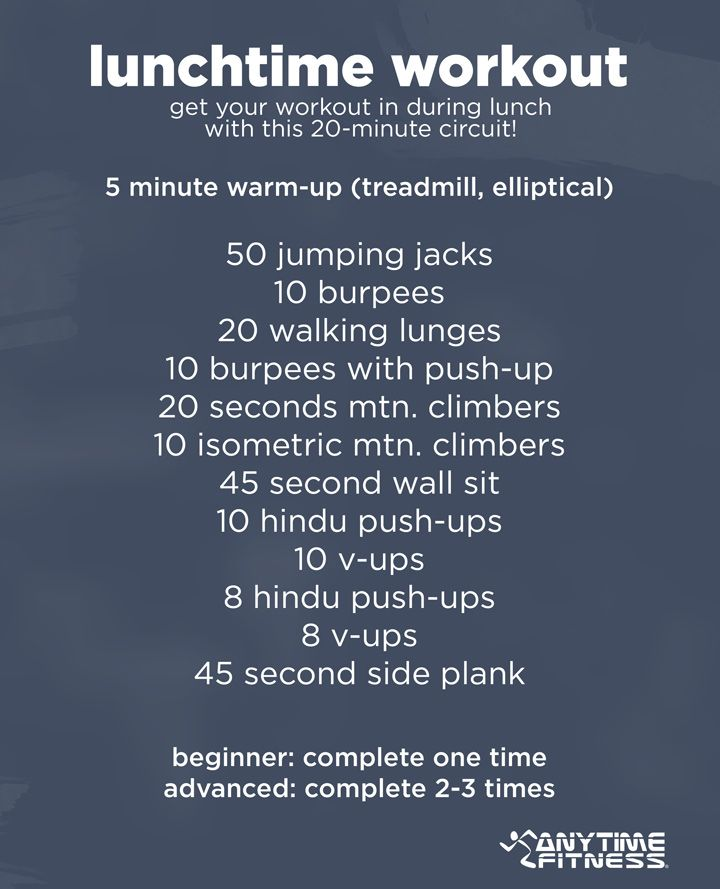 It's almost lunchtime! Do this workout and feel better about yourself and have more energy all day!