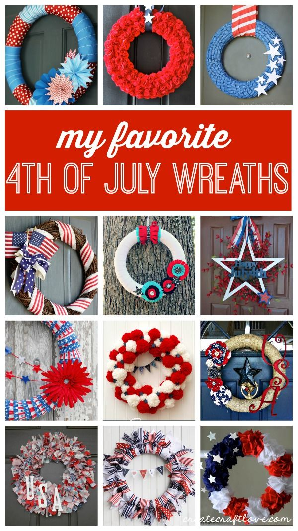 4th of july holiday 2017
