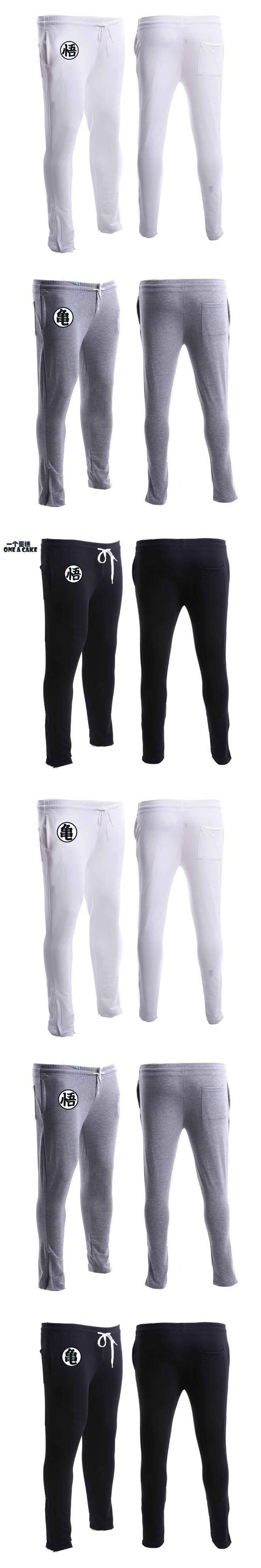 Jogger Pants Men Fitness Bodybuilding Golds Gyms Clothing Anime Dragon Ball Z GOKU Sweatpants Men Brand Casual Pure cotton