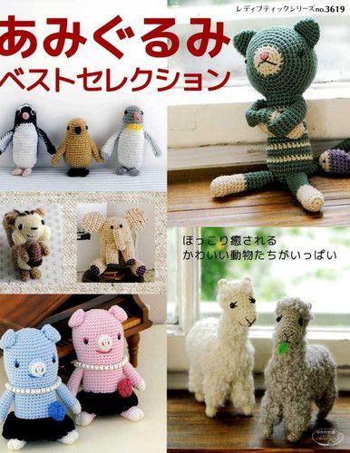 Amigurumi Online Crochet Craft Store : 1000+ images about Crochet Amigurumi on Pinterest ...