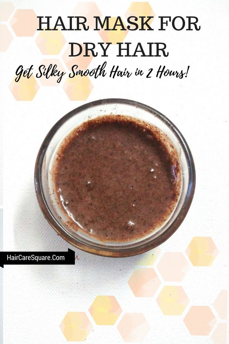 DIY Hair Mask For Dry Hair A hair mask for dry hair that not only makes your hair smooth and silky but also covers your gray hair eventually. This hair mask also gives effect of hair spa at home.