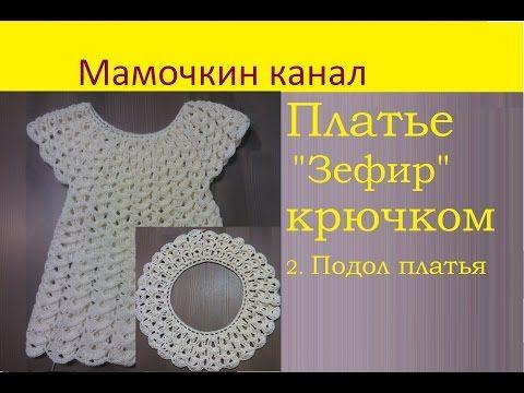 Вязание платьев вязание юбок  Вязание вязание спицами