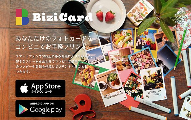 BiziCard.  Print at 7-11.