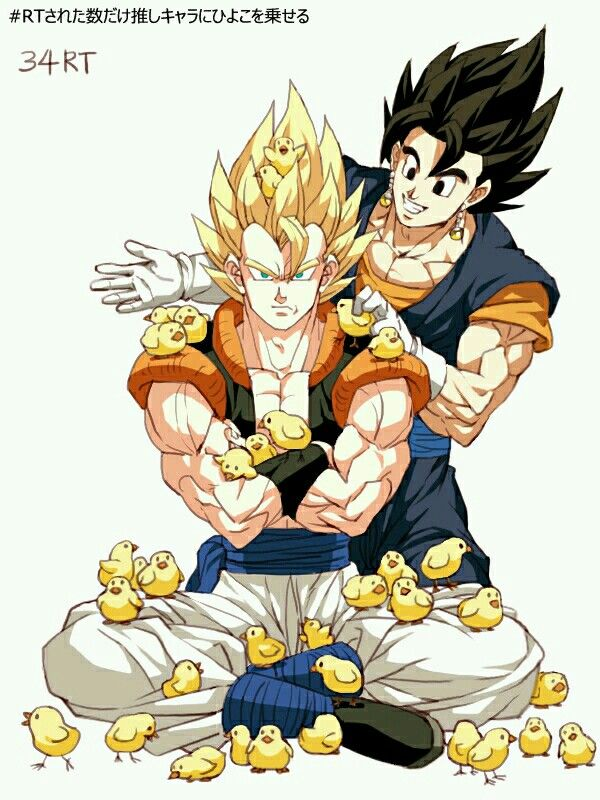 Vegetto ~ Gogetta                                                                                                                                                                                 More