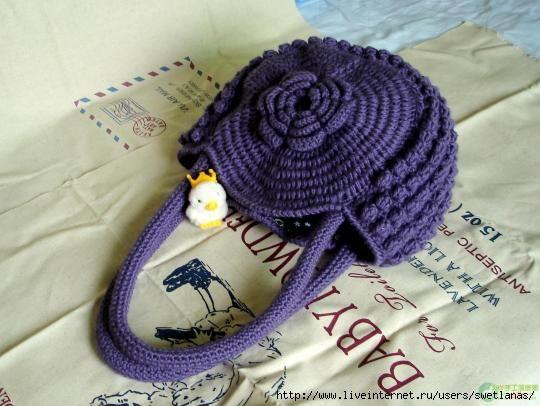 Mermoz Round bag: Crafty Stuff, Bags Round, Crochet Bags, Bags Crochet ...