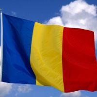 Drapelul Romaniei - The Beautiful Romanian Flag