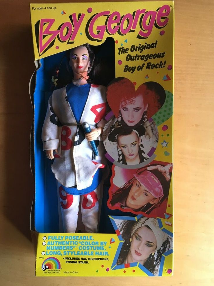 Boy Culture Club 12in. Doll Figure SHARPEGRADE 1984