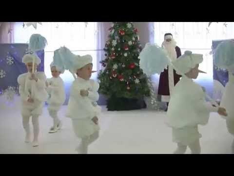 """Танец снеговиков"" муз.рук. Цилик Л.В. - YouTube"