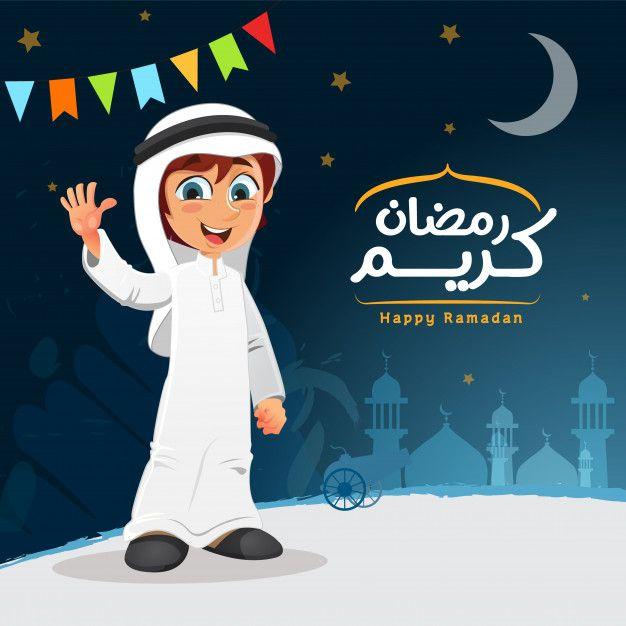 Happy Khaliji Arabian Boy Celebrating Ramadan With Hand Up Ramadan Ramadan Poster Ramadan Images