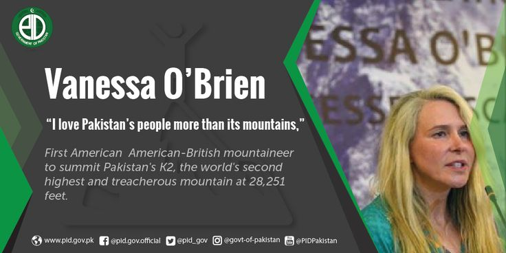 """Vanessa O'Brien, a 52-year-old ex-Morgan Stanley banker from New York, on July 28 became the first American woman to summit Pakistan's K2, the world's second highest mountain at 28,251 feet. K2 is also considered one of the world's most dangerous peaks. This was O'Brien's third attempt at the """"killer"""" mountain, having been unsuccessful in 2015 and 2016 because of bad weather. No teams summited in those two years.  In 2017, weather was a factor again as O'Brien's was the only expedition to…"""