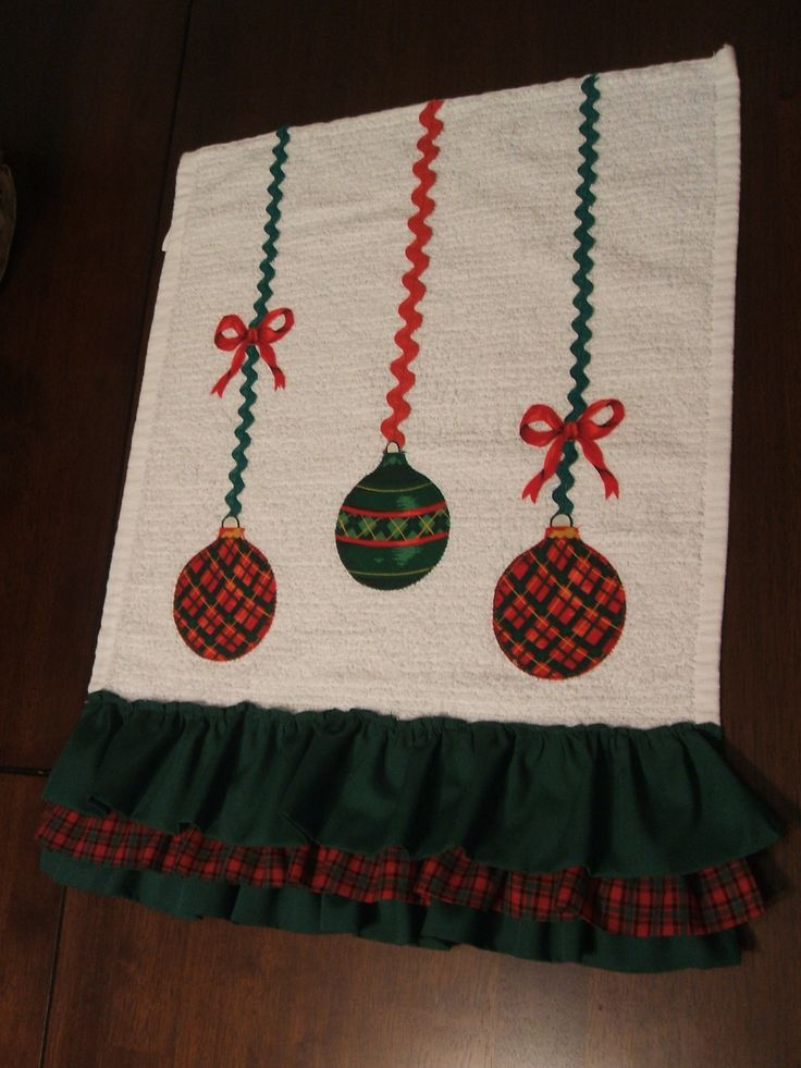 Christmas towel with ruffles and appliques