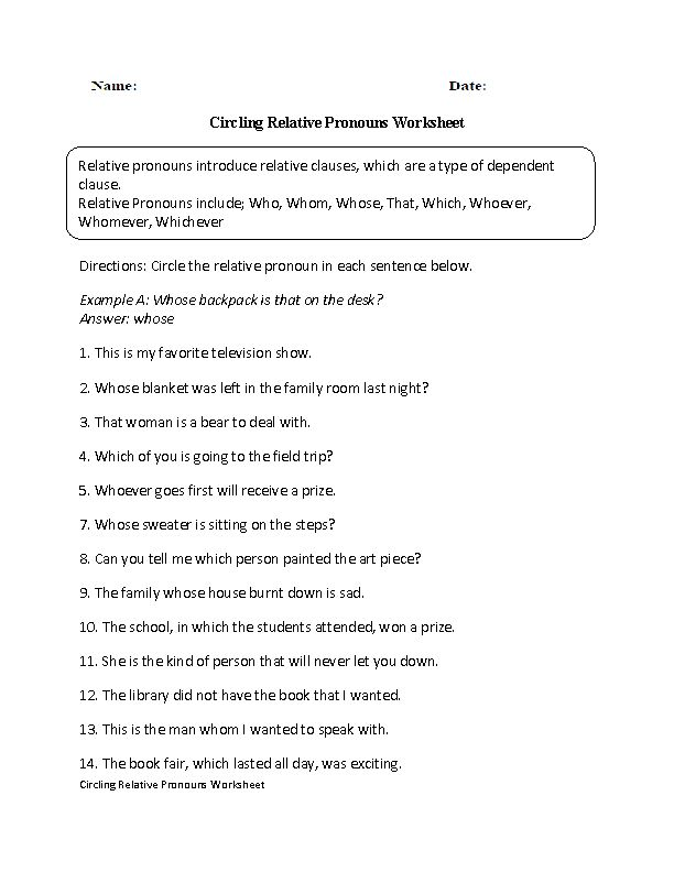 Circling Relative Pronouns Worksheet.