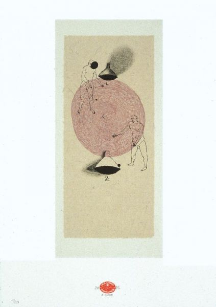 Tamarind Institute of Lithography | José Antonio Suárez Londoño: Untitled [spiral w/ men]