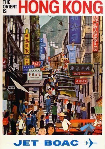 Vintage BOAC airlines poster - visit Hong Kong!  Looks like Pottinger Street in Central, Hong Kong.   http://www.facebook.com/W.Foundation