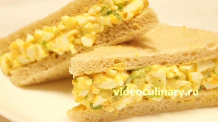 Яичный салат подают как закуску. С Яичным салатом готовят сэндвичи или бутерброды. Бабушка Эмма предлагает видео и фото рецепт простого и вкусного салата