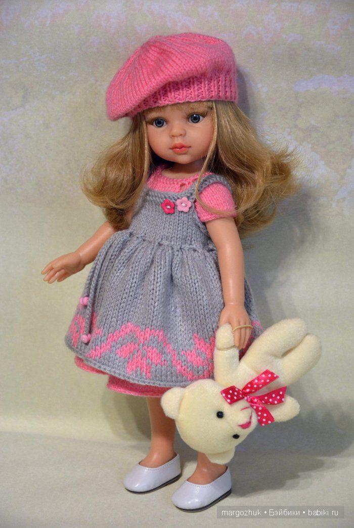 Снесла яичко - надо громко покудахтать! / Paola Reina, Antonio Juan и другие испанские куклы / Бэйбики. Куклы фото. Одежда для кукол