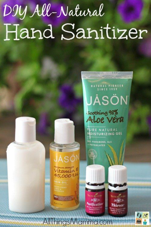 Our Favorite Trader Joes Beauty Products Trader Joes Hand
